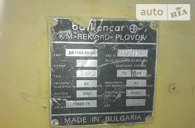 Balkancar DV 1990 в Виннице