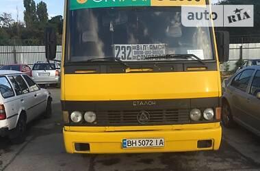 БАЗ А 079 Эталон 2008 в Одесі