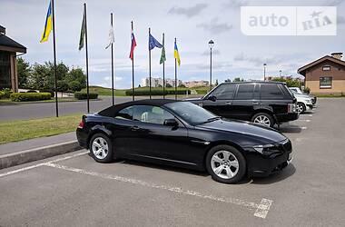 BMW 630 2007 в Харкові