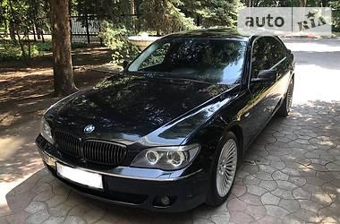 Седан BMW 730 2005 в Днепре