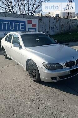 BMW 735 2002 в Херсоне