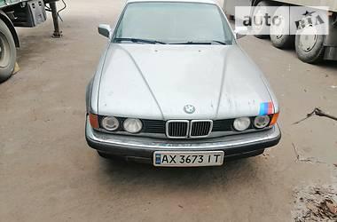 BMW 735 1989 в Харькове