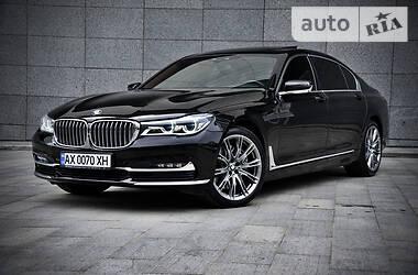 BMW 750 2015 в Харькове