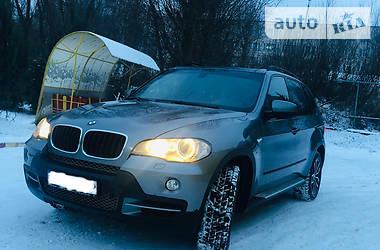 AUTO.RIA – Автобазар в Виннице  купить бу авто на авторынке в Виннице 94afcd11e19