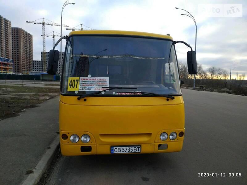 Богдан А-09202 2007 в Киеве