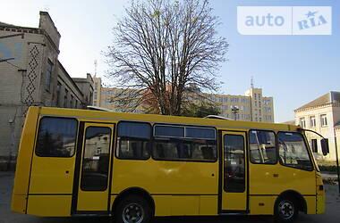Богдан А-092 2006 в Виннице