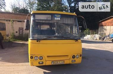 Городской автобус Богдан А-092 2005 в Тернополе