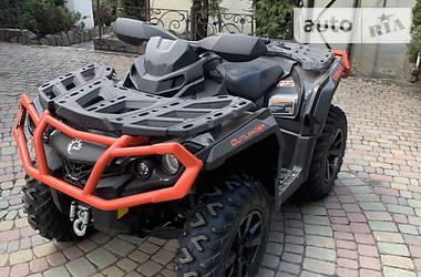 Квадроцикл  утилитарный BRP Outlander 2019 в Дергачах