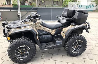 Квадроцикл  утилитарный BRP Outlander 2014 в Ужгороде