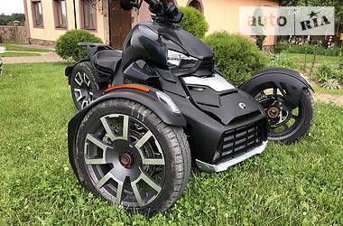 Трицикл BRP Ryker 2020 в Ивано-Франковске