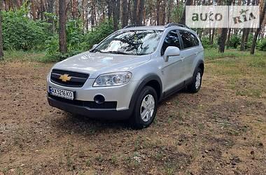 Внедорожник / Кроссовер Chevrolet Captiva 2010 в Харькове