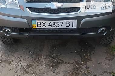 Позашляховик / Кросовер Chevrolet Niva 2010 в Хмельницькому