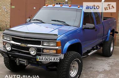 Chevrolet Silverado k1500 1995