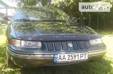 Chrysler Concorde 1994 в Киеве