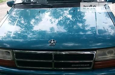 Chrysler Grand Voyager 1993 в Василькове