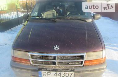 Chrysler Grand Voyager 1995 в Львове