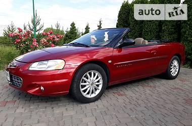 Chrysler Sebring 2001 в Луцке
