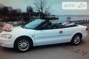 Chrysler Sebring 2001 в Одессе