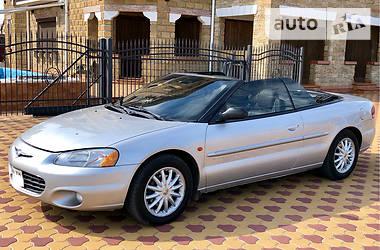 Chrysler Sebring 2002 в Киеве