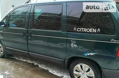 Citroen Evasion  1996