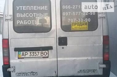 Citroen Jumper груз-пасс. 1998 в Славянске