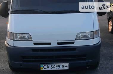 Citroen Jumper груз. 2000 в Черкассах