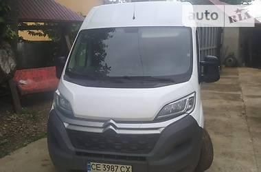 Легковой фургон (до 1,5 т) Citroen Jumper груз. 2016 в Черновцах