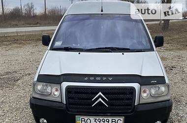 Легковой фургон (до 1,5 т) Citroen Jumpy груз. 2006 в Борщеве