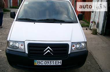 Citroen Jumpy пасс. 2005