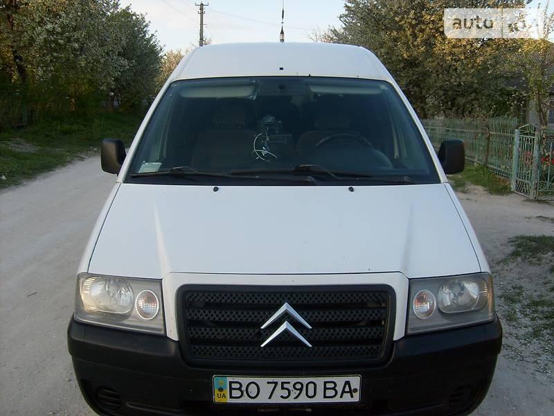 Citroen Jumpy пасс. 2005 в Тернополе