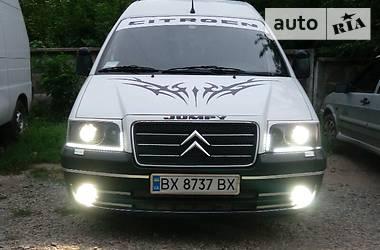Citroen Jumpy пасс. 2005 в Каменец-Подольском