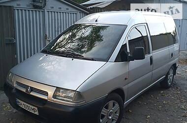 Легковой фургон (до 1,5 т) Citroen Jumpy пасс. 2000 в Одессе