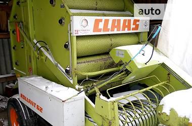 Claas V 2000 в Чернигове