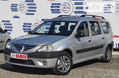 Dacia Logan 2008 в Кривом Роге