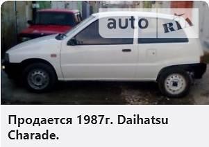 Daihatsu Charade 1987 року в Одесі