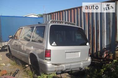 Dodge Caravan 1992 в Умани