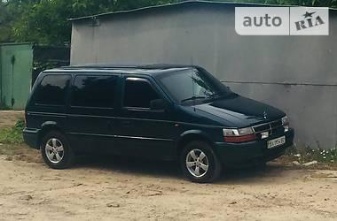 Dodge Caravan 1994 в Измаиле