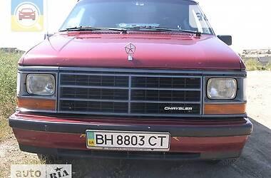 Dodge Caravan 1987 в Николаеве