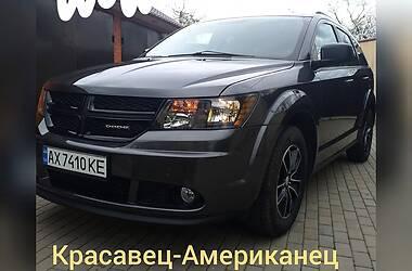 Dodge Journey 2017 в Харькове