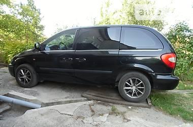 Dodge Ram Van 2004