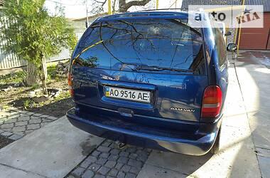 Dodge Ram Van 2000 в Мукачево