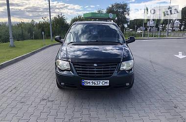 Минивэн Dodge Ram Van 2005 в Киеве