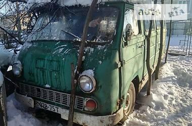 ЕРАЗ 762 пасс.  1989