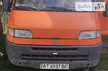 Fiat Ducato груз. 1995 в Олевске