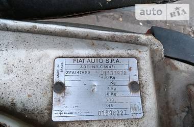 Fiat Fiorino груз. 1987 в Луцке