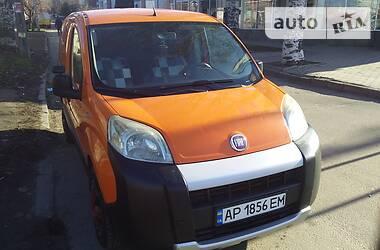 Fiat Fiorino груз. 2008 в Запорожье