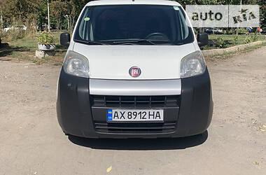Fiat Fiorino груз. 2013 в Харькове