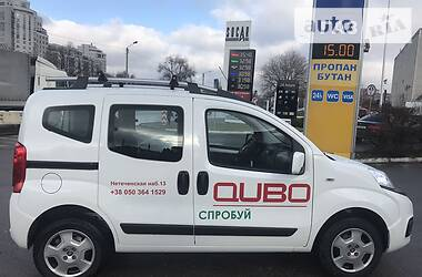 Универсал Fiat Qubo пасс. 2021 в Харькове