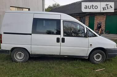 Fiat Scudo груз. 1998 в Городке