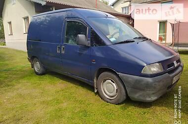 Fiat Scudo груз. 1997 в Ивано-Франковске